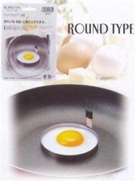 Stainless Steel Round Shape Cooking Egg Mold #7268
