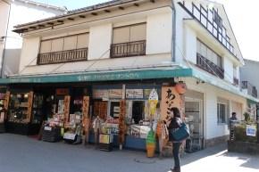 Saint Tropez est à Miyajima. On nous ment.