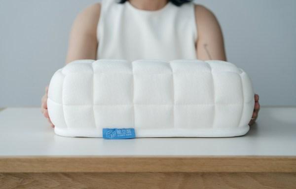 nap_pillow