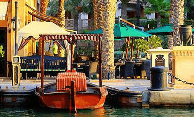 Madinat Jumeirah Photography date
