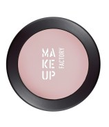 Makeup Factory Matte Eye Shadow #57_AED 43