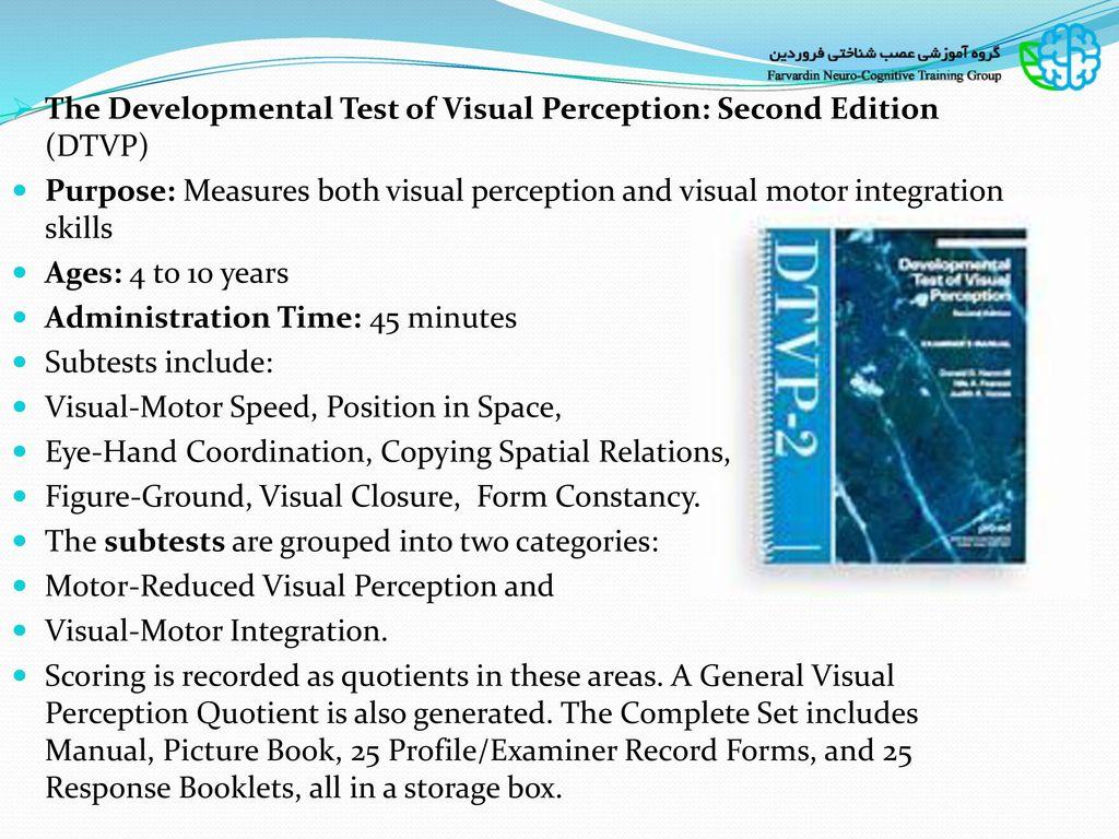 Visual Motor Integration Test