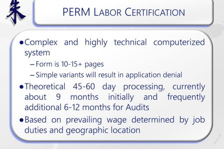 How To Create A Graph » perm labor certification status | Create A Graph