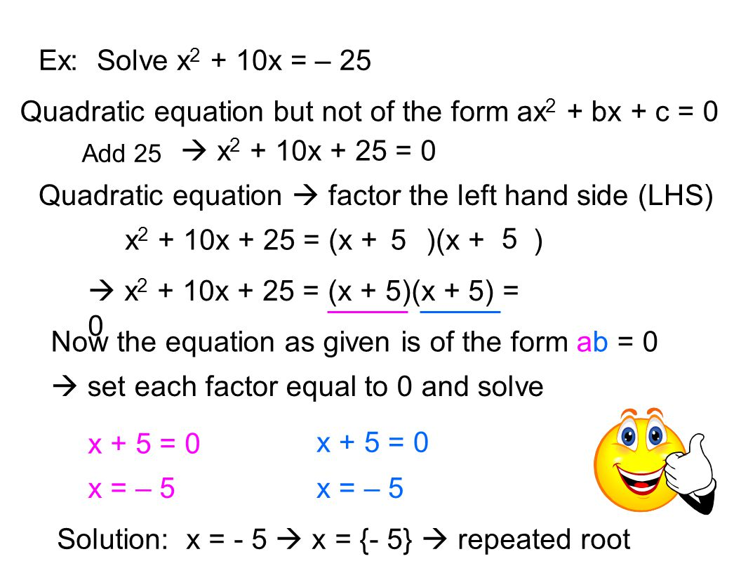 Solve The Equation In Complex Number System X 2 25 0