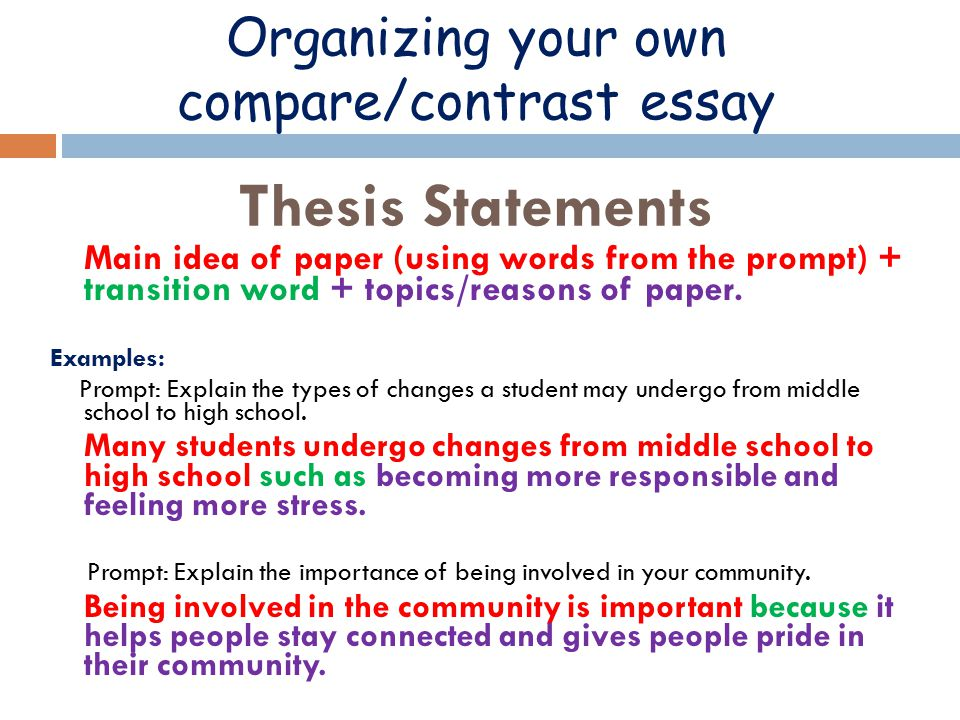 compare and contrast essay topics examples