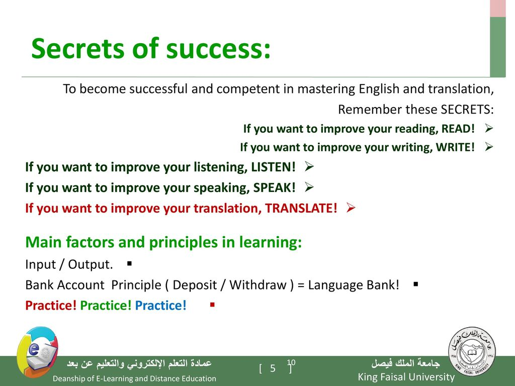 Translating Text Types Ppt Download