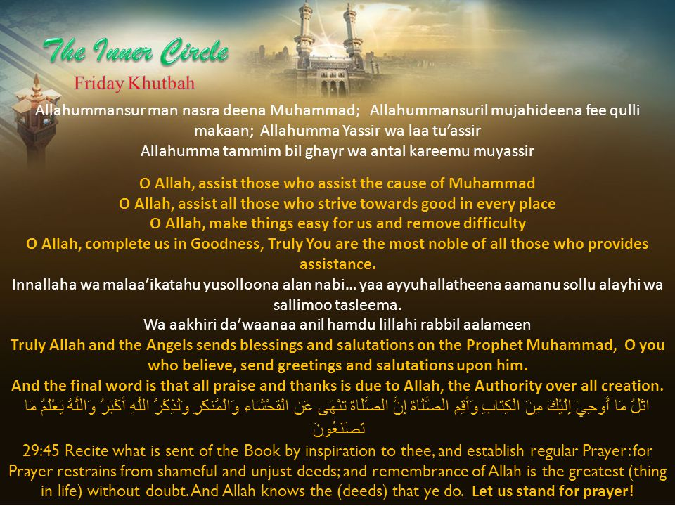 The Inner Circle Friday Khutbah Ppt Video Online Download