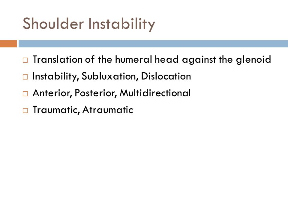 Cervical Extension Traction