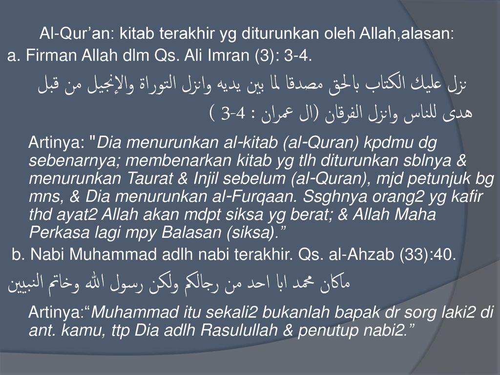 B A B Iii Sumber Ajaran Islam Ppt Download