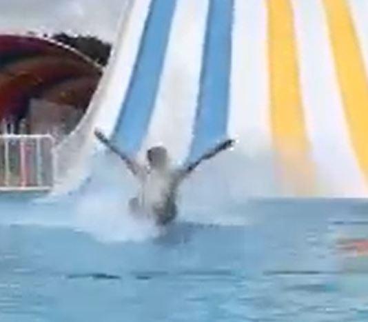 さいたま水上公園スライダー小僧