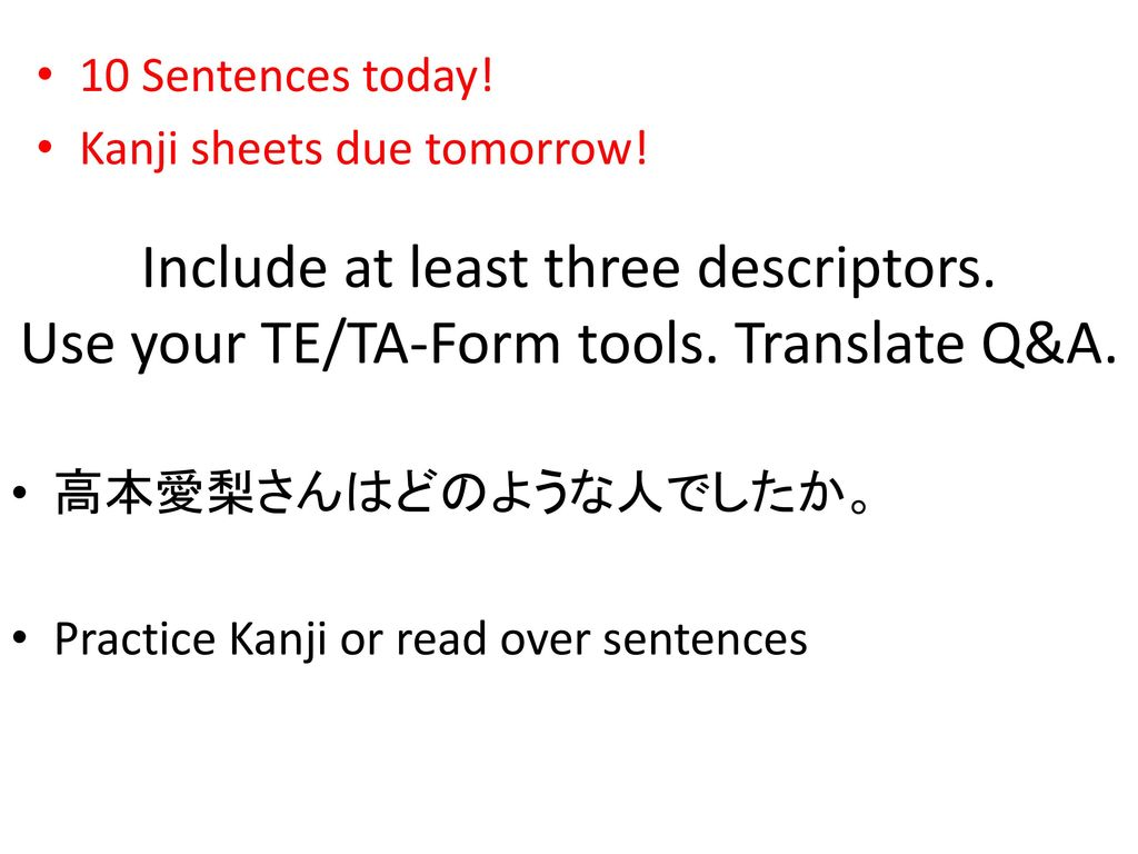 Quiz Tomorrow Answer In Japanese As Best You Can Ask Sensei To Write Vocab On The Board Use