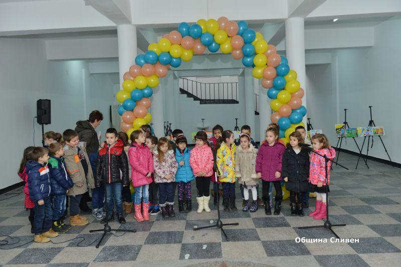 Откриха център за творчество на деца от пет детски градини в община Сливен