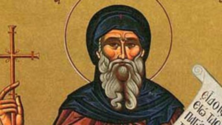 307 души от Сливен с името Антон празнуват на 17 януари, Атанас се казват 948 души