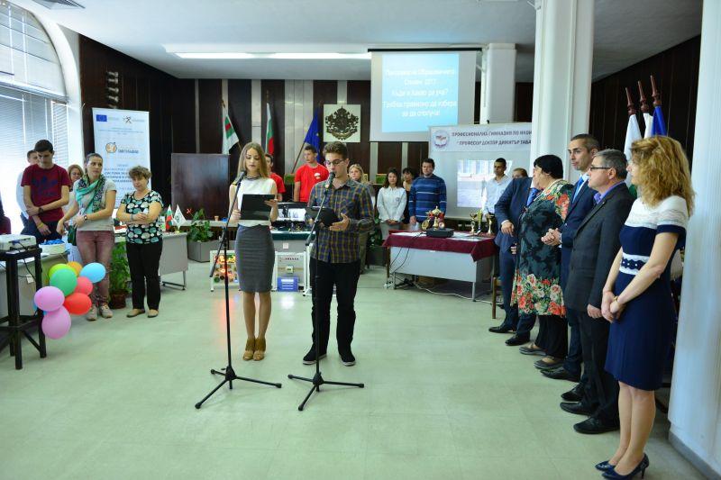 Панорама на образованието се провежда в Сливен