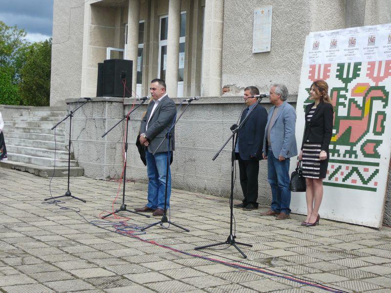 Кметът на Сливен откри 13-тия фолклорен събор Кермен 2017