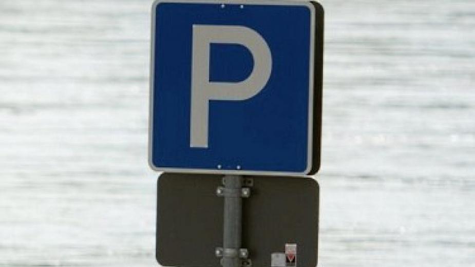 Тече организацията по въвеждане на платено паркиране в центъра на Сливен