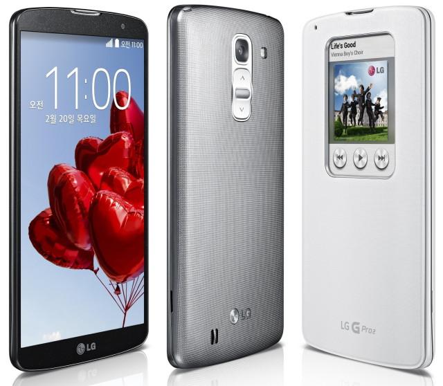LG-G-Pro-2-11-640x558