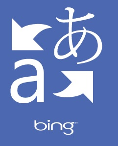 bing-translator