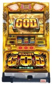 GOD_筐体