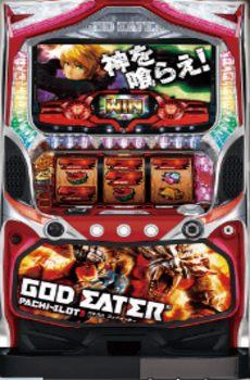 GOD_EATER_筐体