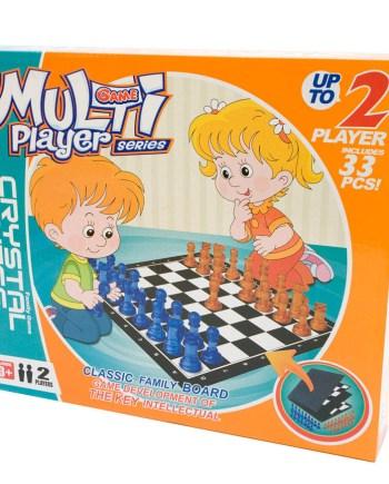 Šah je jedna od najstarijih i najpopularnijih igara na ploči, namjenjenja za dva igrača.