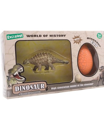 Igračka Dinosaur Model sa Jajem. Model dinosaura veličine 9cm i jaje od 7cm sa mini dinosaurom unutra.