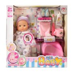 Lutka na baterije 33cm prekrasna je lutka veličine 33 centimetara u pidžami roza ili ljubičaste boje.
