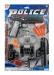 Policijski Set Police sa dodacima, 11 komada. Svu djecu koja vole policiju i igre uloga razveseliti će ovaj policijski set koji se sastoji od 11 različitih dodataka.