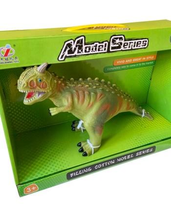 Dinosaur sa zvukom u kutiji, 25 centimetra. Prekrasna 4 modela dinosaura u velikoj kartonskoj kutiji, dolaze u pakiranju sa baterijama.