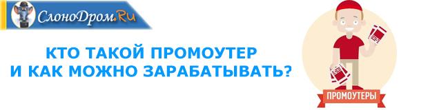 работа в москве для девушек с ежедневной оплатой от 2000