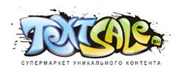 Копирайт - биржа Текстсейл