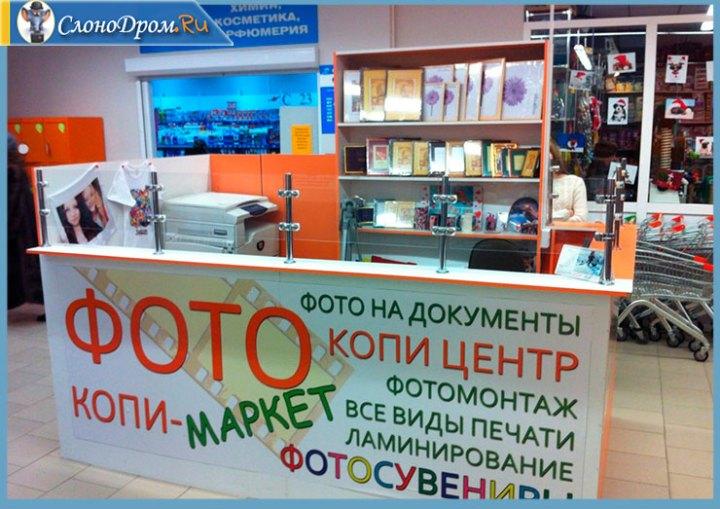 Копи-центр - бизнес идея для маленького города