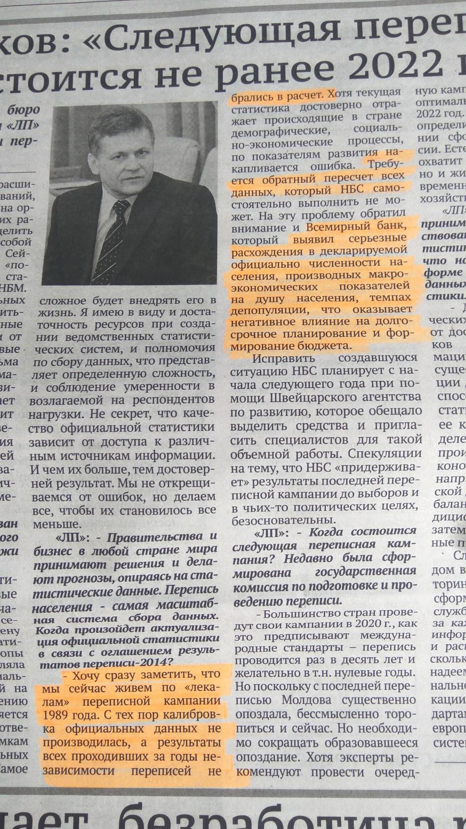 Recensământ Moldova