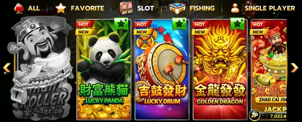 Slotxo-Lucky Panda-ทางเข้า