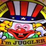 『アイムジャグラーの真実』とは?メーカー発表出玉率105.2%の裏側を考察!(後編)