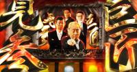 麻雀格闘倶楽部2