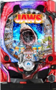 CR JAWS(ジョーズ) 再臨 パチンコ 新台スペック・ボーダー・演出・評価・解析まとめ