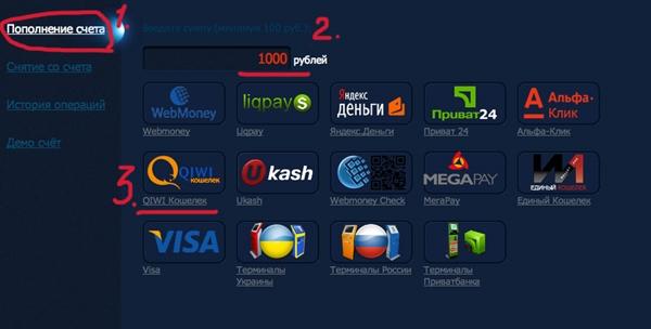 Онлайн казино с моментальным выводом денег на киви опасно ли играть в онлайн казино