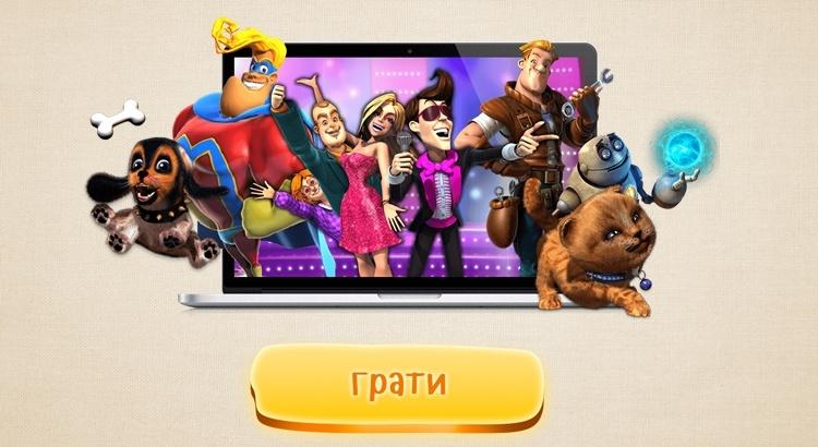 онлайн бесплатно яндекс игровые автоматы