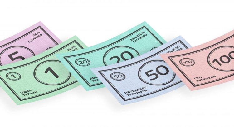 Распечатать игровые деньги на принтере