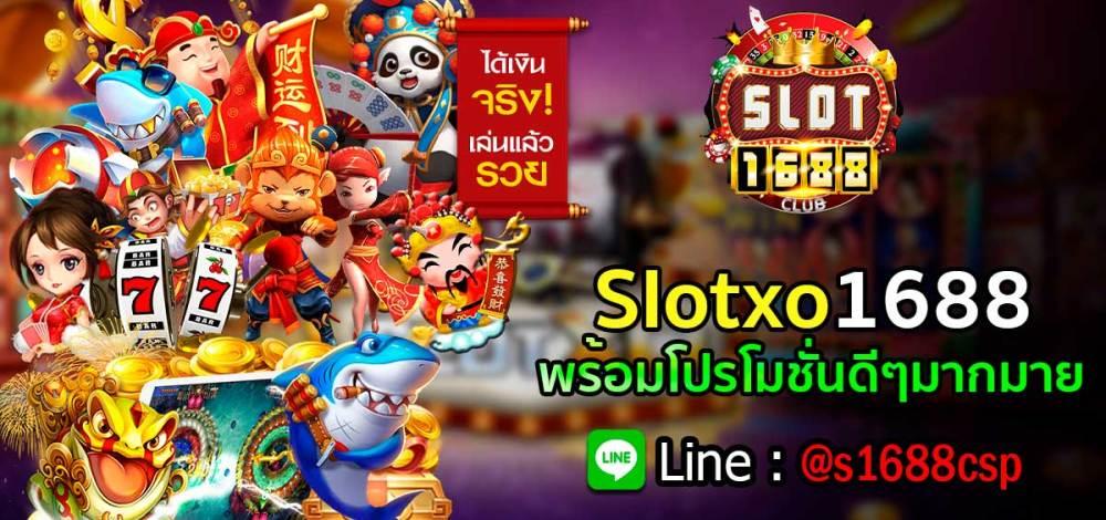 Slotxo1688