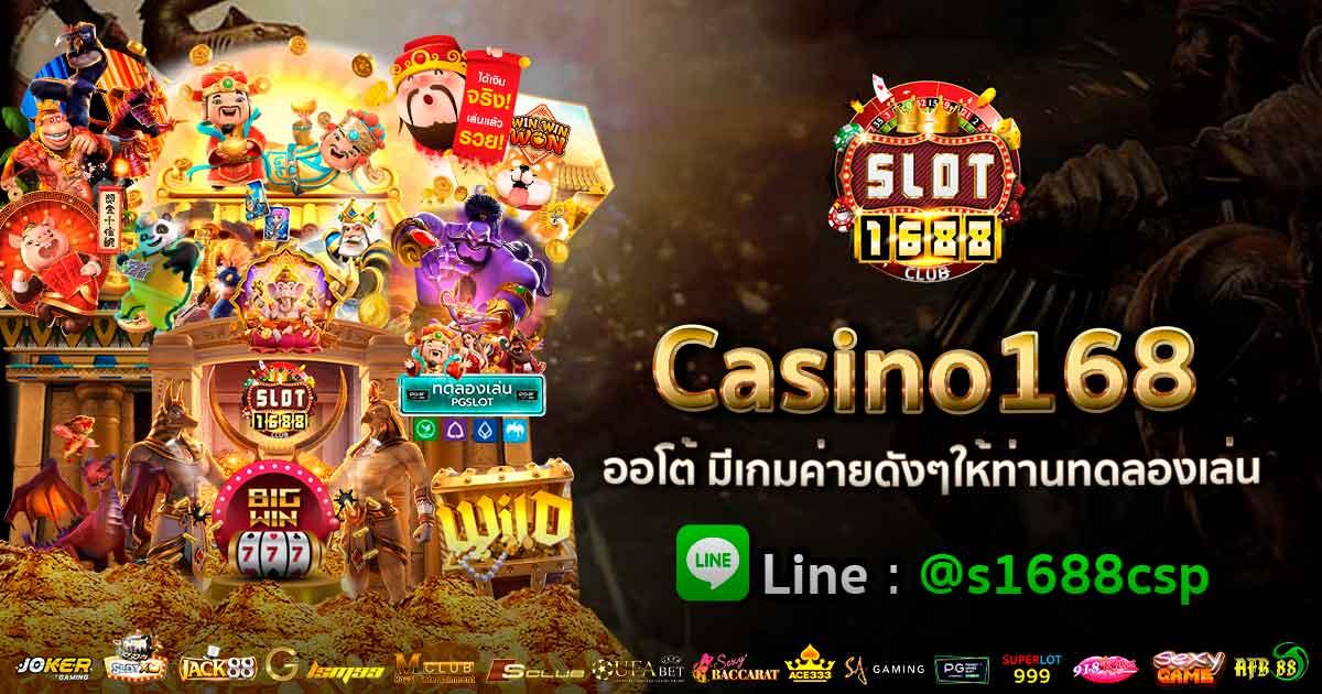 Casino168