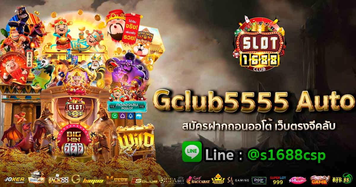 Gclub5555 Auto
