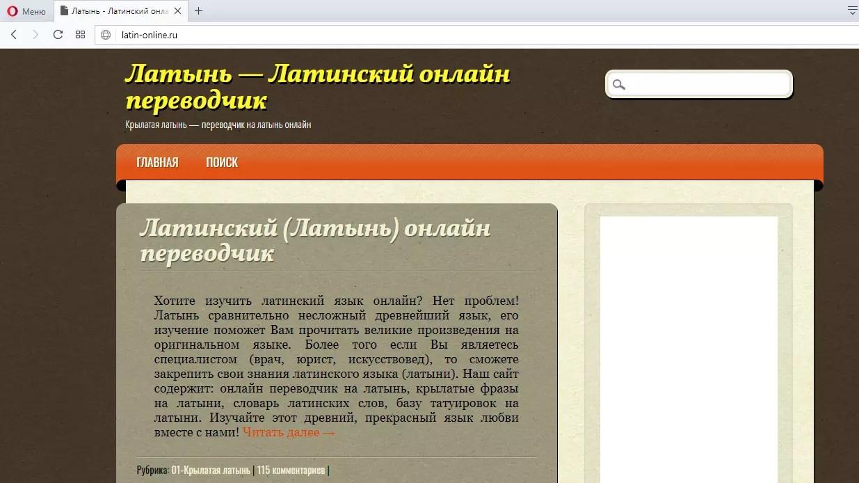 Traducere nume in rusă