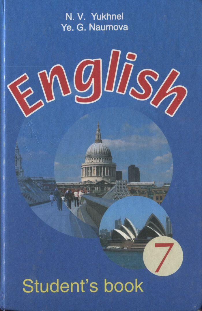 по 7 наумова английскому решебник класс языку учебник
