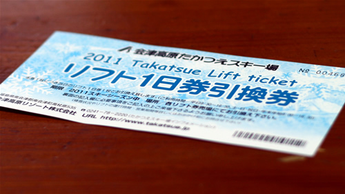 One Day Ticket