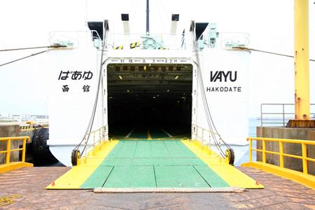 津軽海峡フェリー ばあゆ