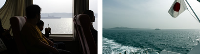 松山観光港から広島港へ