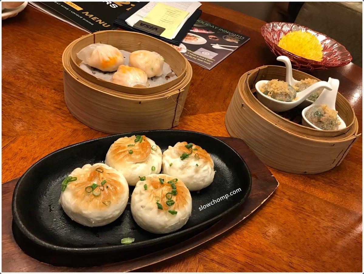 Dim Sum Xin Cuisine 新故乡 Holiday Inn Singapore Atrium