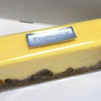 京都四条烏丸 Patisserie-S (パティスリーエス)の「Sのチーズケーキ」は大人の為の逸品です。